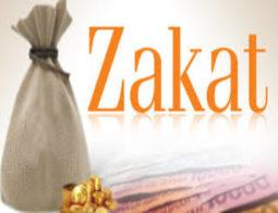 What is zakaah? #SANZAF