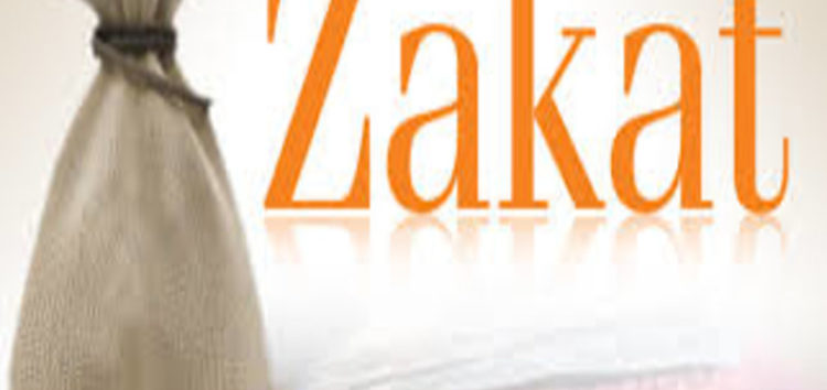 What is zakaah? #SANZAF