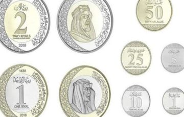Saudi Arabia to replace the riyal note with new coin