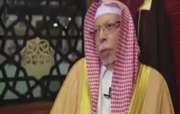 Meet 'Bilal' – muazzin of Grand Mosque of Makkah for four decades