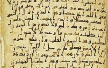 Qur'an's Madani font set to go digital