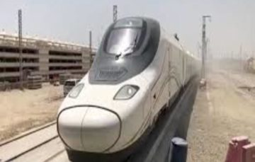 Saudi Arabia's Haramain Express train line to offer free rides