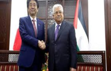 Japan won't move embassy from Tel Aviv to Jerusalem