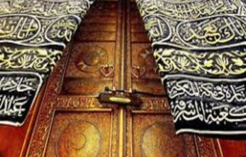 Who holds the key to the Holy Kaaba?