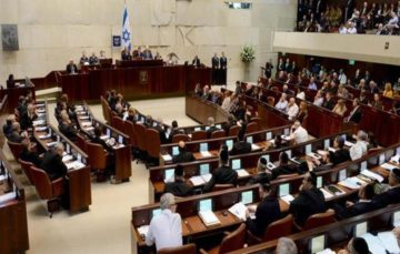 Israeli parliament passes first reading of 'Jewish state' bill