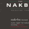 #NakbaDay - 15 May