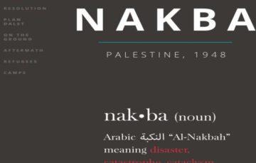 #NakbaDay – 15 May