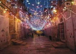 Ramadan in Palestine