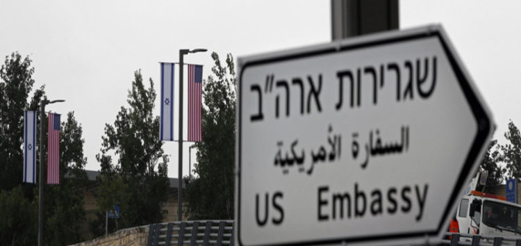 US embassy moves Twitter account to Jerusalem
