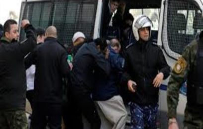 US delegation pelted with eggs in occupied West Bank