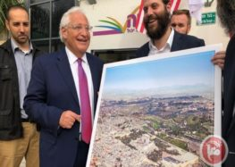 US envoy slammed for posing with doctored image removing al-Aqsa