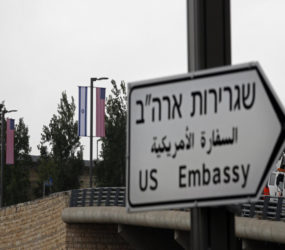 Saudi Arabia: US embassy in Jerusalem represents prejudice against Palestinian rights