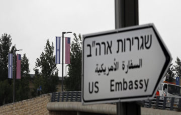 Saudi Arabia: US embassy in Jerusalem represents prejudice against Palestinian rights