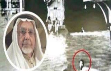 Ali al-Awadhi – The man who swam around the Kaaba 77 years ago