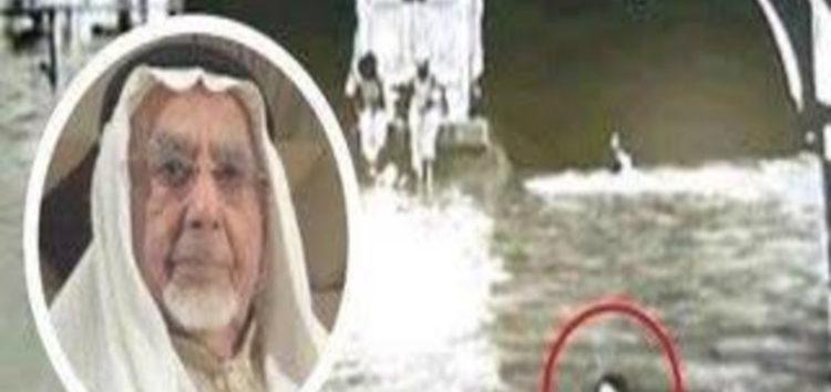 Ali al-Awadhi – The man who swam around the Kaaba 77 years ago
