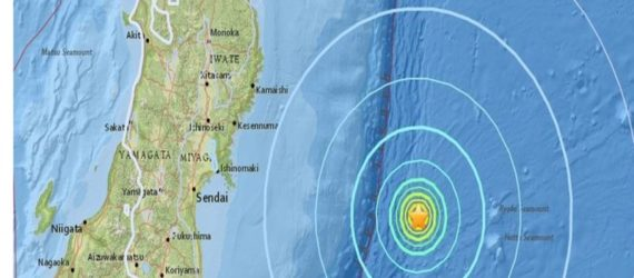 6.1 magnitude quake strikes western Japan, claims 3 lives