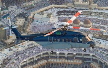 Makkah intensifies air surveillance for the last 10 days of Ramadaan