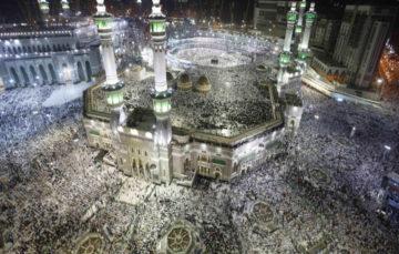 Two million worshipers at Masjidul Haram for Laylatul Qadr