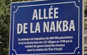 Israel pressures French suburb to remove Nakba street sign just hours after installation