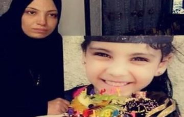 Six years on, the family of little Salma still have hope of her return