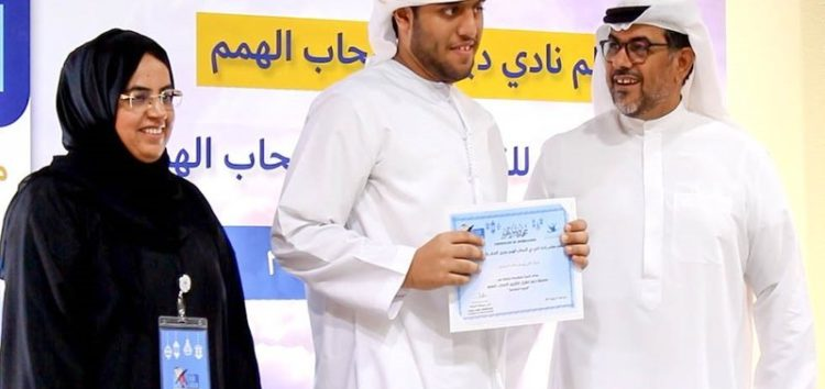 Children with special needs participate in Quraan competition #Subhanallah