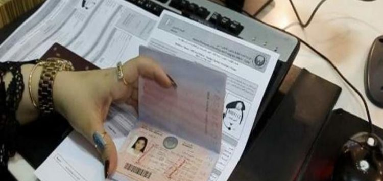 UAE offers one year residency visa to people affected by war and disaster