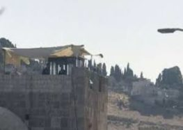 Israeli Police set up watchtower at entrance to Masjid Al-Aqsa