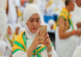 Indonesia's Smart Hajj app makes hajj easier #Hajj2018