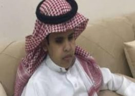 """I never let my disability stop me"", says 12 year old Blind Saudi boy"