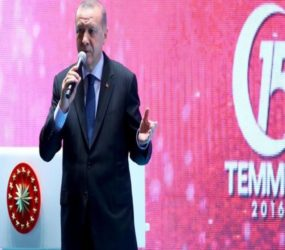 Turkish president marks 2nd anniversary of coup attempt