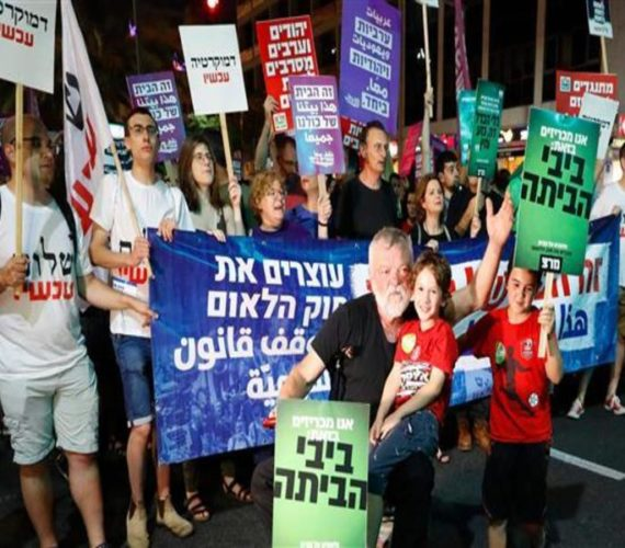 Thousands protest Israel's 'racist' nation-state law