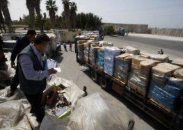 NGO urges Netanyahu to lift Kerem Shalom Crossing 'sanctions' immediately