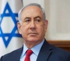 Israel passes racist Jewish nation-state law