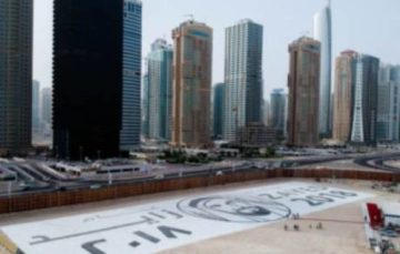 Dubai claims Guinness world record title for World's largest puzzle