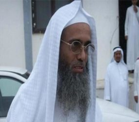 Activists circulate new details about arrest of Saudi imam
