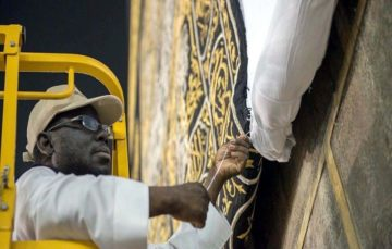 Where does the Kaaba's Kiswa end up after its replacement on Arafat Day?