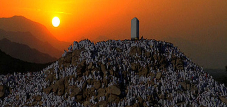 The virtue of the day of Arafah