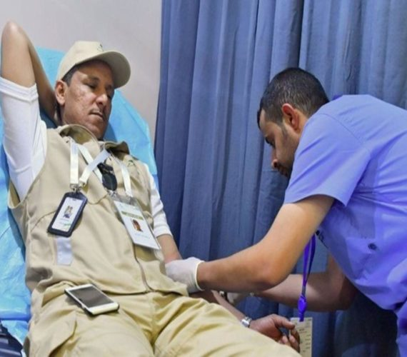 Saudi health ministry organizes blood donation campaign for hujjaaj