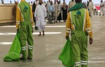 'Green Haj' slowly takes root in Makkah