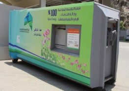 Saudi Arabia distributes smart eco-friendly waste containers ahead of Hajj
