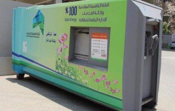 Saudi Arabia distributes smart eco-friendly waste containers ahead of Hajj