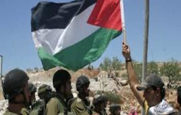 Israeli bill to ban Palestine flag