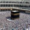 A beautifully inspiring story about Hajj
