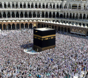 Over 1.3m Hujjaaj arrive in Saudi Arabia for #Hajj2018
