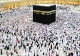 Makkah's Holy sites to get major upgrade