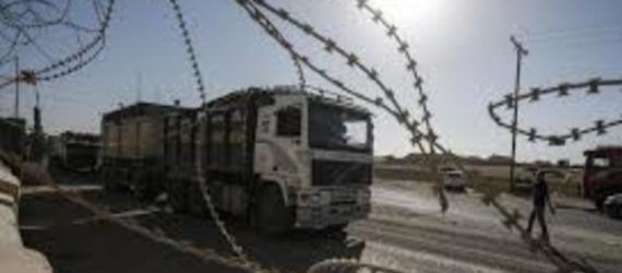 Israel reopens its only goods crossing with Gaza