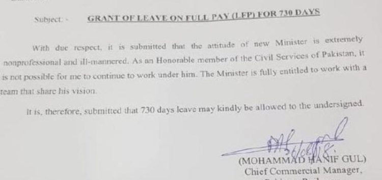 A Pakistani railway official filed for 730 days leave, application goes viral