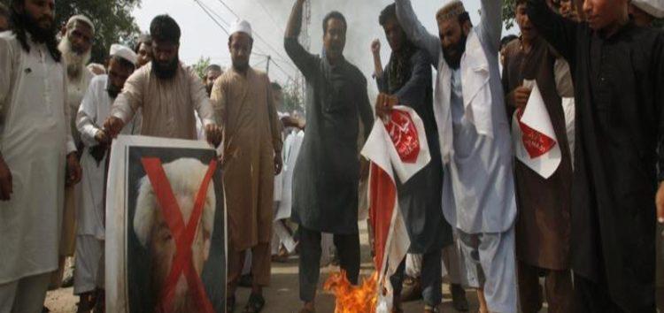 Pakistan condemns blasphemous Dutch cartoon contest