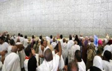 How an app helped Hujjaj complete the last formal rite of Hajj