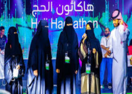All Saudi women team wins first place at Hajj Hackathon